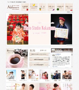 sample_site